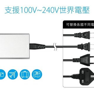 Just Mobile AC Power Cord Set- AluCharge Additional Purchase Item