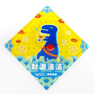 MARK TAIWAN Mai Mai Festival - send money dinosaur phone wipe stickers