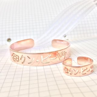 glorygrove alphabet bangle