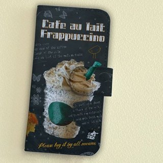 【All models compatible】 Free shipping 【notebook type】 cafe au la flapcino English version smart case