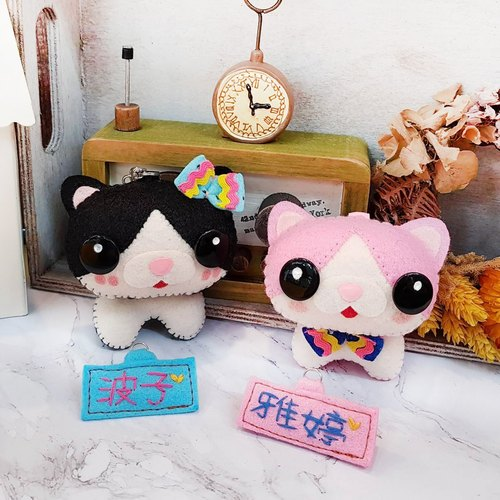 [Cats Cats x City Cats] Cats and Cats (bilateral lines black / bilateral lines pink) Valentine's Day hand-stitched custom gift name puppet hanger / keychain