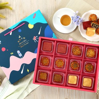 [Magpies. Mid-Autumn Pre-order] Galaxy Adventure-A1 (12 gift box / moon cake / with hand)