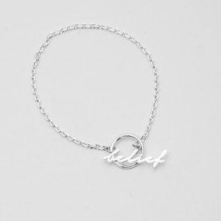Custom Name - Bar Loop Bracelet