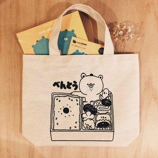 Canvas small bag - I am your dish