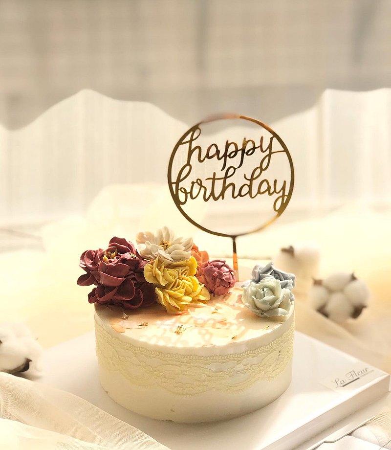 【母親節蛋糕】暖冬系列-韓國最夯裱花輕乳酪蜂蜜蛋糕