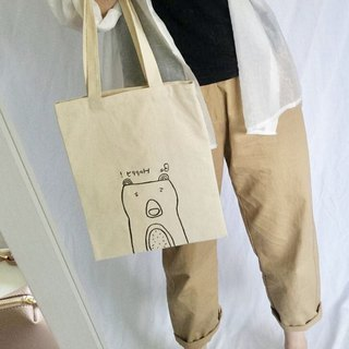 hand-drawn bag(Bear)