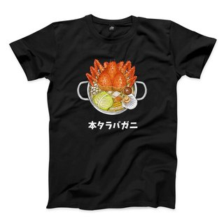 King Crab Hot Pot - Black - Neutral T-Shirt