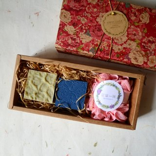 Give her gift box