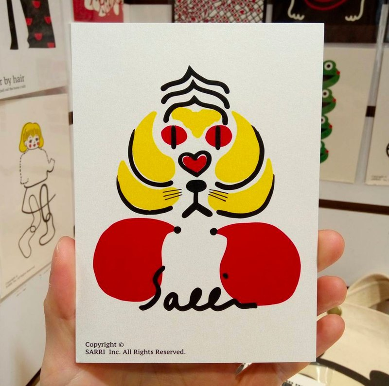 Tiger Flower Postcard Birthday Card Design Coloring Illustration Photobook Card Universal Card Art Fine Arts Modern Lovers Love Special Interesting Weird Features Weird Cute Taiwan Yellow Fun Funny Eye-catching Art Sequin Flash Cool Not Famous Brand Local
