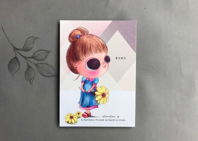 POPO│ big eye baby - friendship - postcard