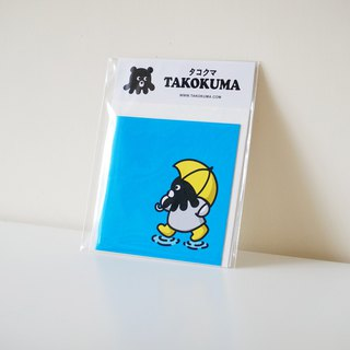 Octopus Bear Takokuma Square Small Card - Walking in the Rain