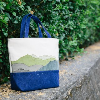 Mountain Sea - Sunrise Sunset - Small Bag