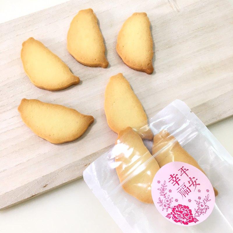 幸福台灣。海鹽奶油餅乾 一包12片