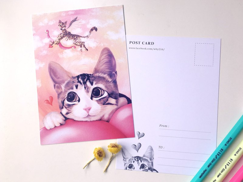 Animal illustration postcards [look forward to love]