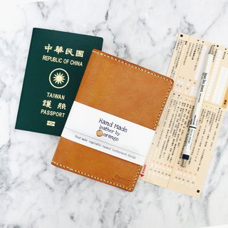 Small orange peel vegetable tanned leather passport holder / passport cover