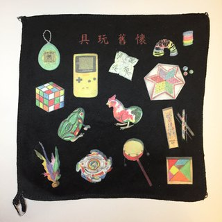 Hong Kong Series - Hong Kong nostalgic toy towel