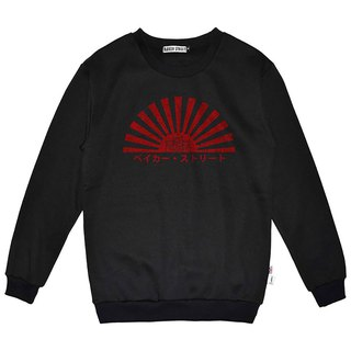 British Fashion Brand -Baker Street- Nippon Sun Printed Sweater