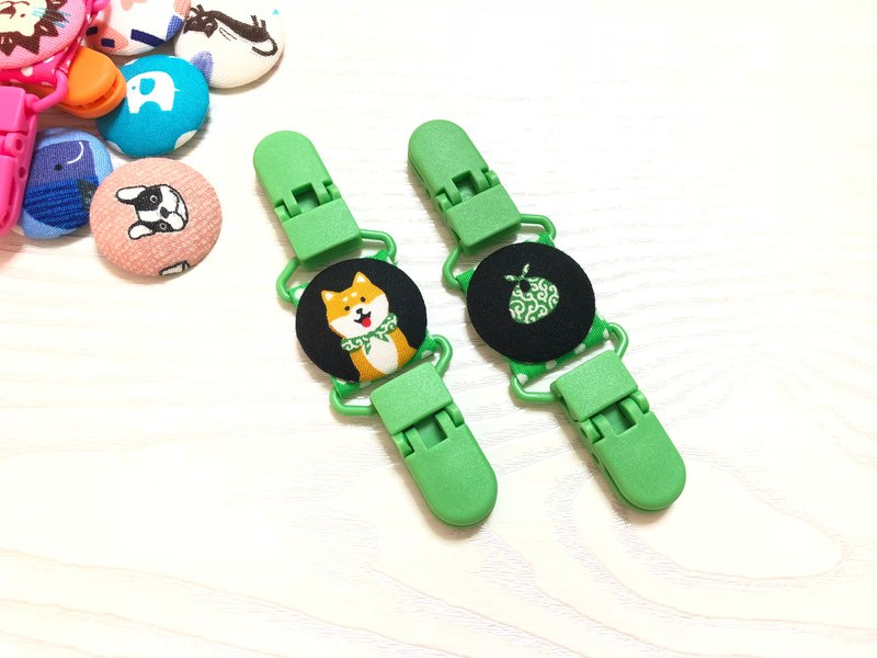 Shiba Inu and Baohan/Kindergarten must-have handkerchief clip. Universal clip. Double-headed clip. Toy clip.