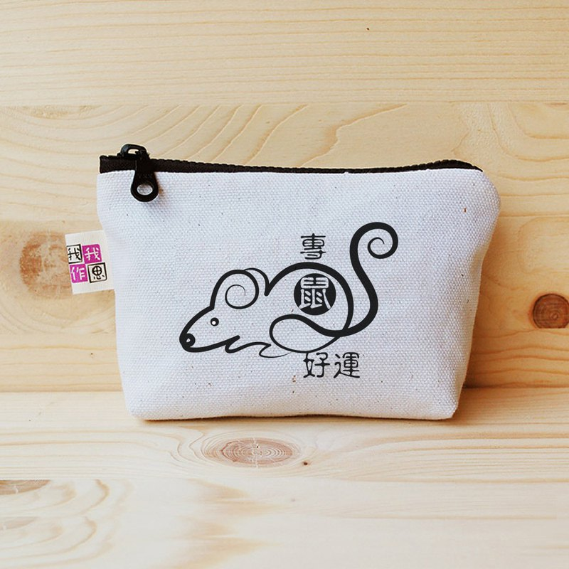 Special mouse good luck purse