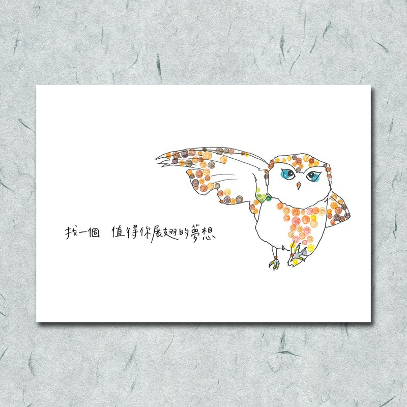 Animals 13/ Circles/Owls/Hand-drawn/Card Postcards