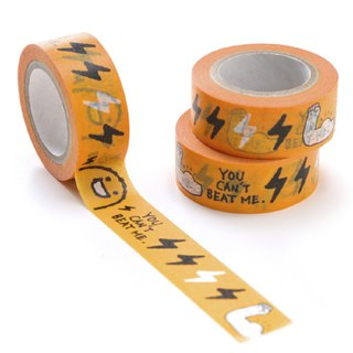 You can't beat me! And paper. Paper tape 16mm