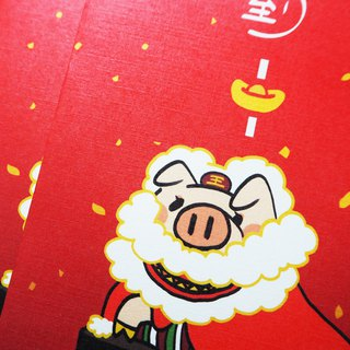 Dragon Dance Pig - Red Bag (1 or 3 in)