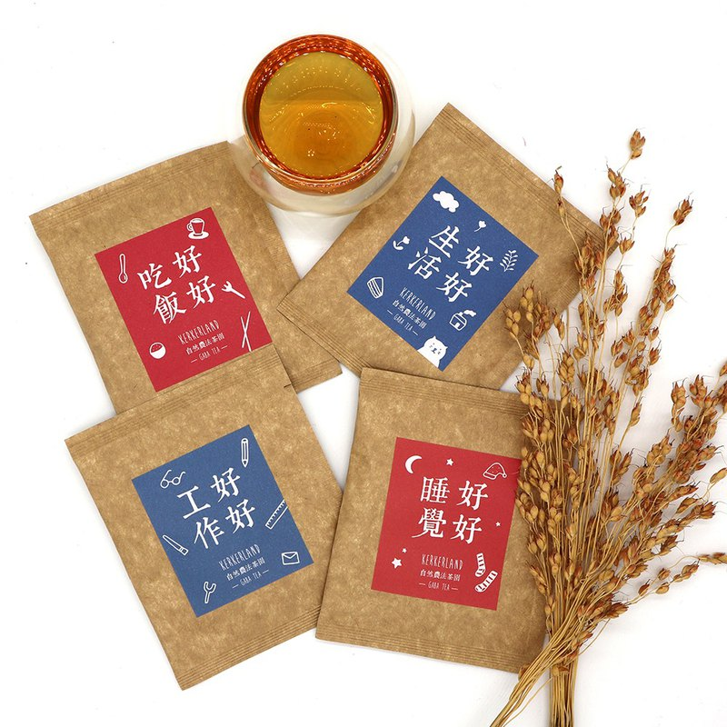 KerKerland-Natural Farming Law GABA Tea Bag - Good Series