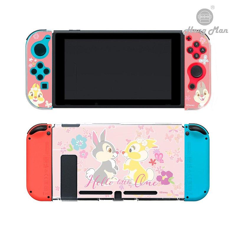 【Hong Man】迪士尼系列 任天堂Switch保護殼 粉萌限定 粉粉Bunny