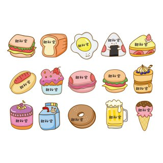 45 entertained name stickers / food models