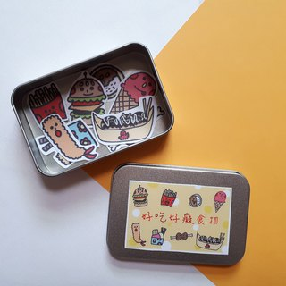 [Iron box] delicious and funny food