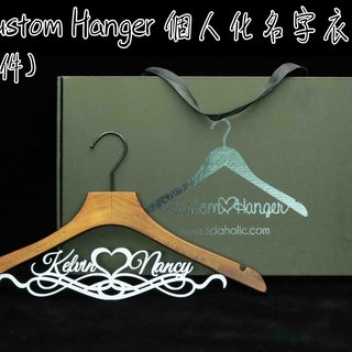 Customized name hangers (one piece)