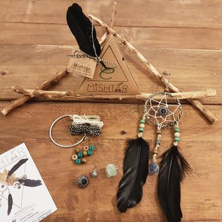 DIY Dreamcatcher (set C) kit set~ Valentine's Day gift birthday present Christmas gifts Indian.