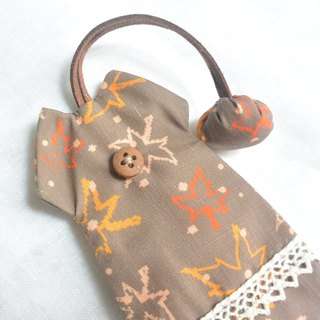 Handguard key bag - autumn maple