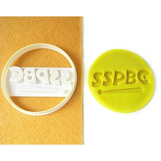 Custom 3D Logo / Icon Cookie Cutter, Fondant Embosser, Pie Crust Cutter