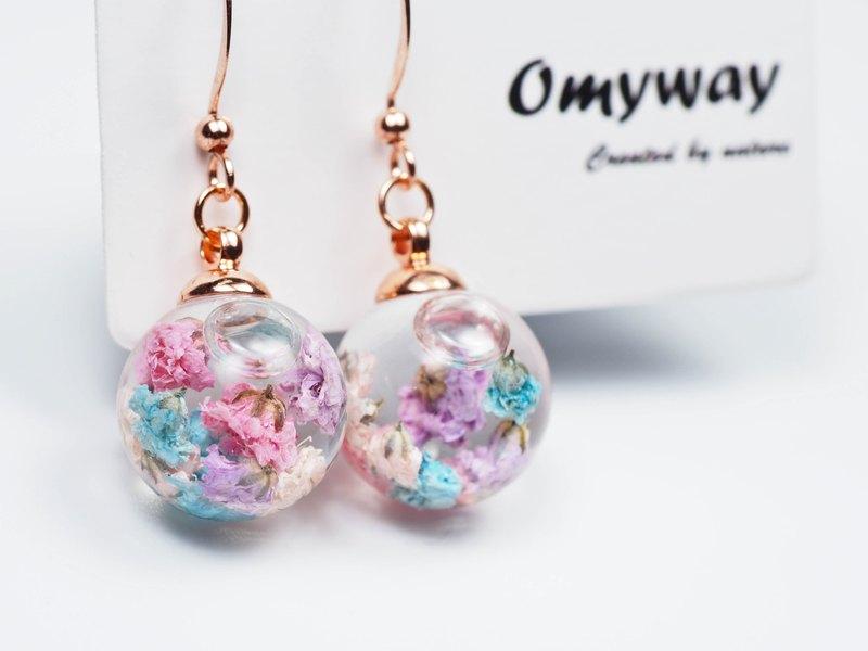愛家作-OMYWAY 4色滿天星乾花浮游玻璃球玫瑰金色耳環耳夾1.4cm