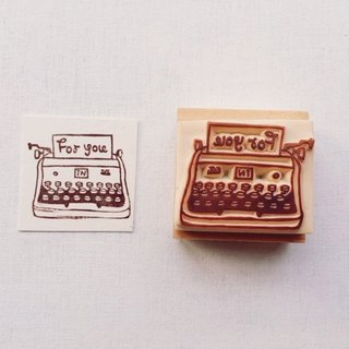 India in hand carved rubber stamp [] - Retro Typewriter / For you /