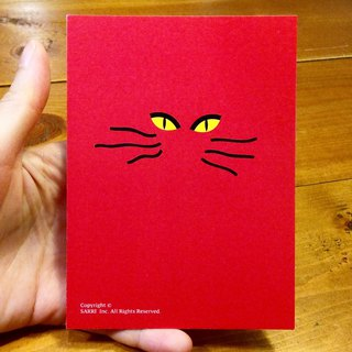 Red Cat's Eye (can create A3 size posters) Birthday Card Design Coloring Illustrated Card Card Universal Card Art Love Special Funny Strange Characteristic Weird Cute Taiwan
