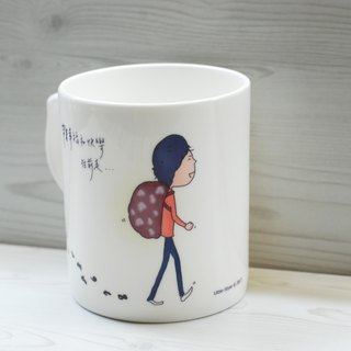 [Bone porcelain mug] happy and happy (guest)