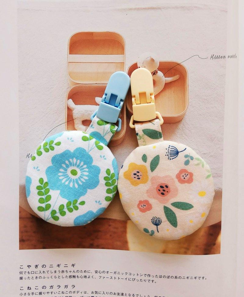 花兒 圓型平安符袋 彌月禮物 平安符袋 香火袋