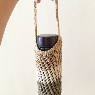Mesh woven kettle bag / beverage bag (unveiled khaki color)