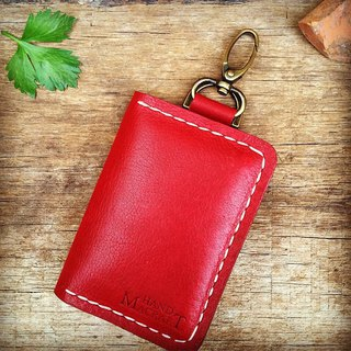 wallet keychain 2nd edition (color Maroon)