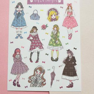 Girl  lolita  pearlescent film  cutting sticker