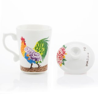 Year of Rooster Tea Mug with Lid-6