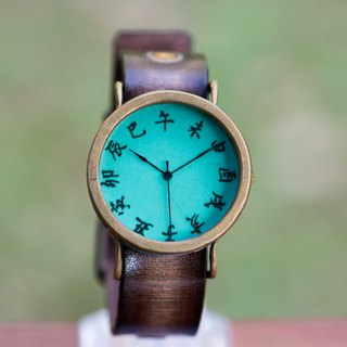 Edo letter wristwatch L Weedgrass