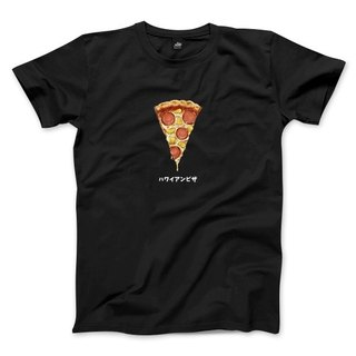 Hawaii Pizza - Black - Neutral Edition T - Shirt