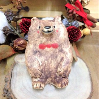 Nine out of ten perfect series - red bow tie brown bear (welfare)