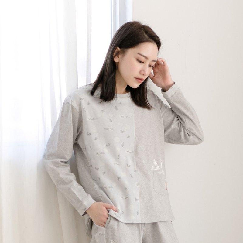 有機棉不對稱拼接Umorfil美膚膠原蛋白保暖居家服 | 睡衣居家服-拼接灰/情人節禮物