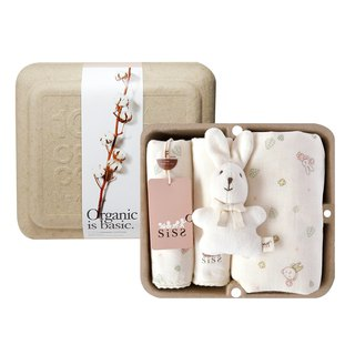 [SISSO Organic Cotton] Send you a small flower gauze universal towel gift box