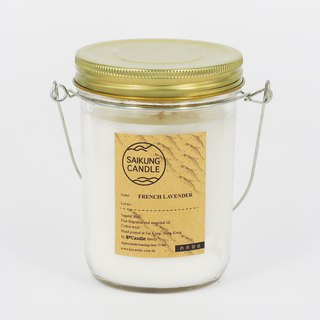 <SAIKUNG Candle> Natural Aromatherapy Candle - Lavender (FRENCH LAVENDER)