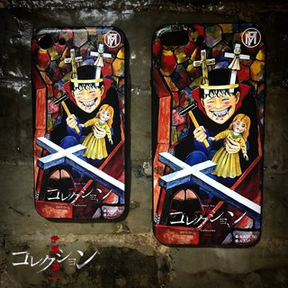 Flame X Ito Run two pairs of a cursing mobile phone case